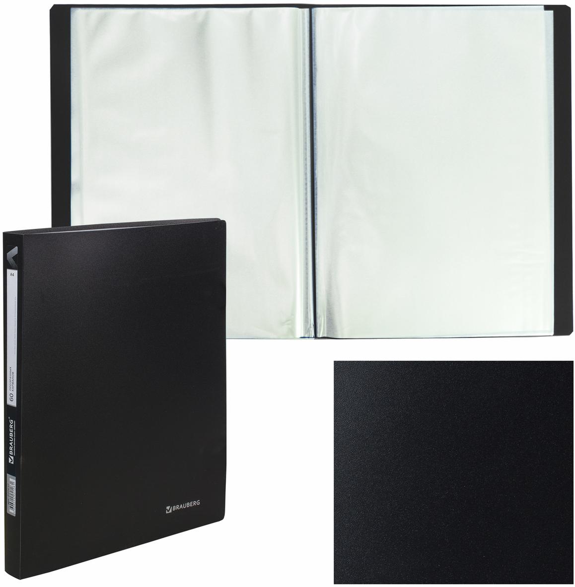 Brauberg Папка Office цвет черный 222637 - Папки