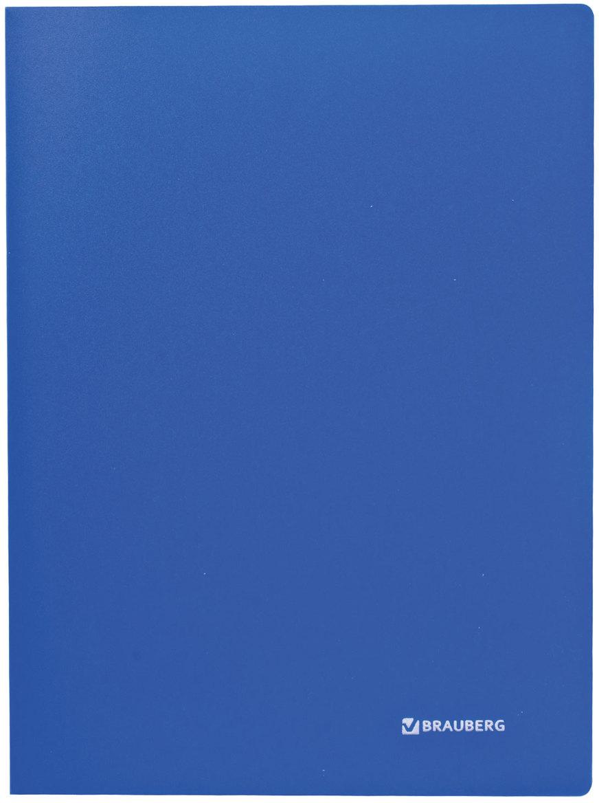 Brauberg Папка Office цвет синий 222644