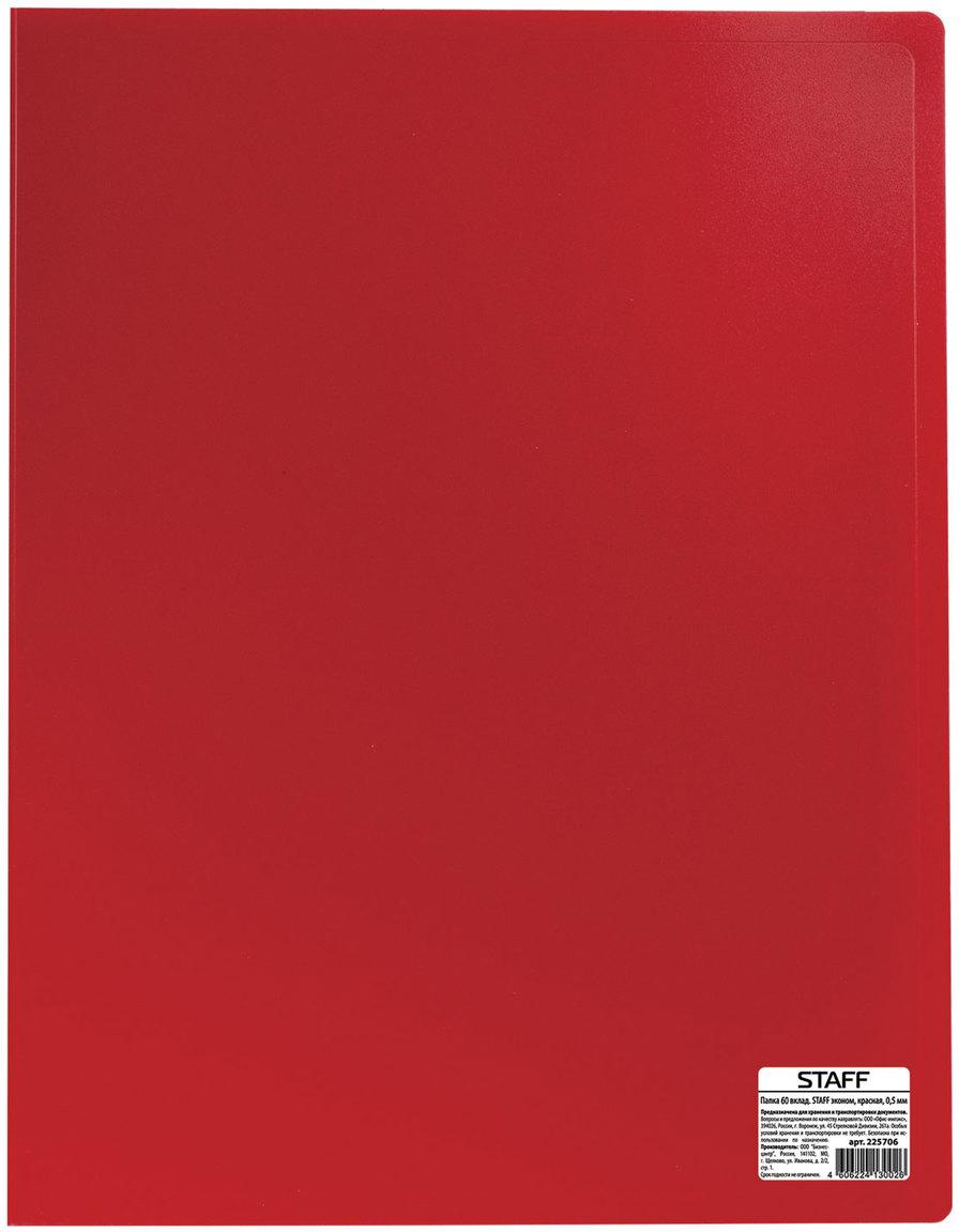 Staff Папка цвет красный 225706 - Папки