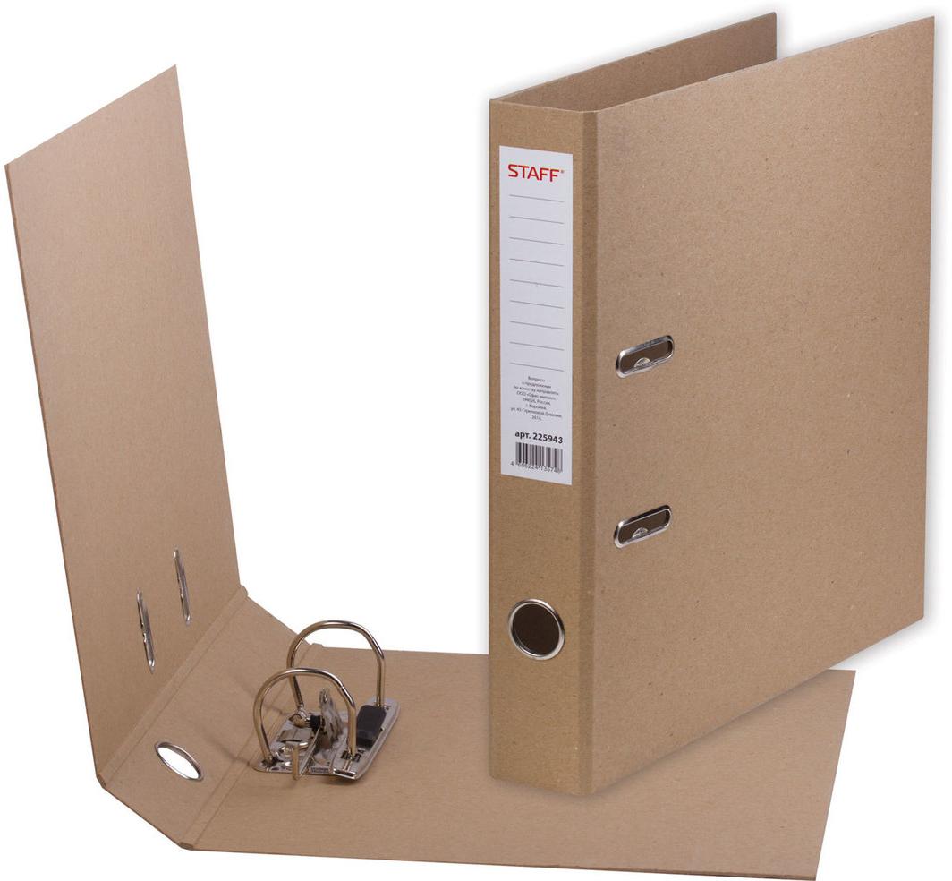 Staff Папка-регистратор цвет коричневый 225943 laser staff