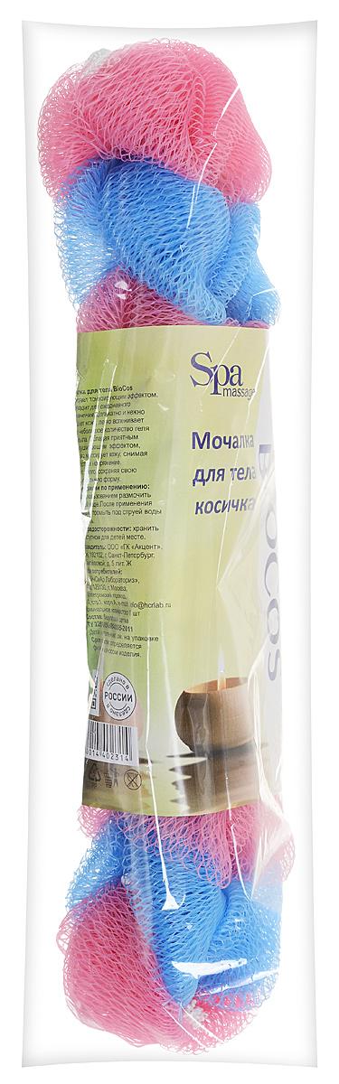 BioCos Мочалка для тела Косичка, цвет: розовый, голубой5955_розовый голубойМочалка для тела BioCos Косичка обладает тонизирующим эффектом. Подходит для ежедневного применения. Деликатно и нежно очищает кожу, легко вспенивает даже небольшое количество геля или мыла. Обладает приятным отшелушивающим эффектом, мочалка массирует кожу, снимая усталость и напряжение. Служит долго, сохраняя свою первоначальную форму.Перед использованием размочить в горячей воде. После применения тщательно промыть под струей воды и высушить.Состав: безузловая сетка.