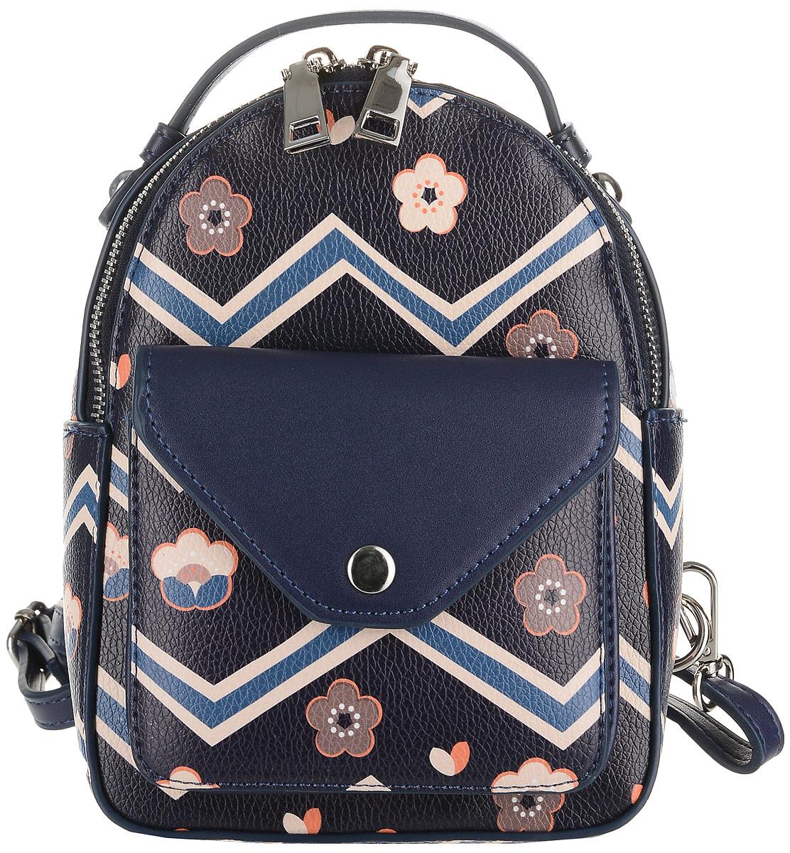 Рюкзак женский OrsOro, цвет: синий, 15 x 20 x 8 см. DS-827/1 orsoro ds 871 1 black