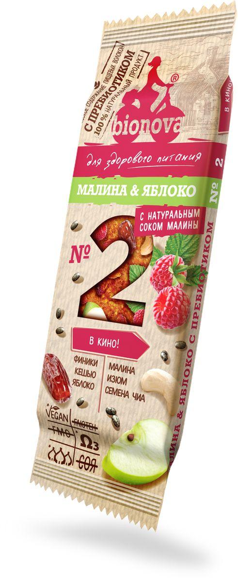 Bionova фруктово-ореховый батончик с малиной и яблоком, 35 г щербет тимоша молочно ореховый 250г