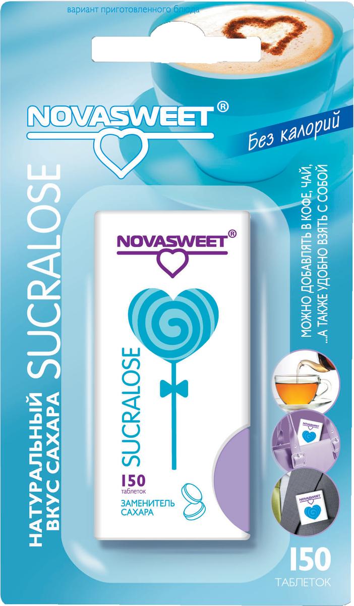 Nowasweet Сукралоза подсластитель в таблетках, 150 шт