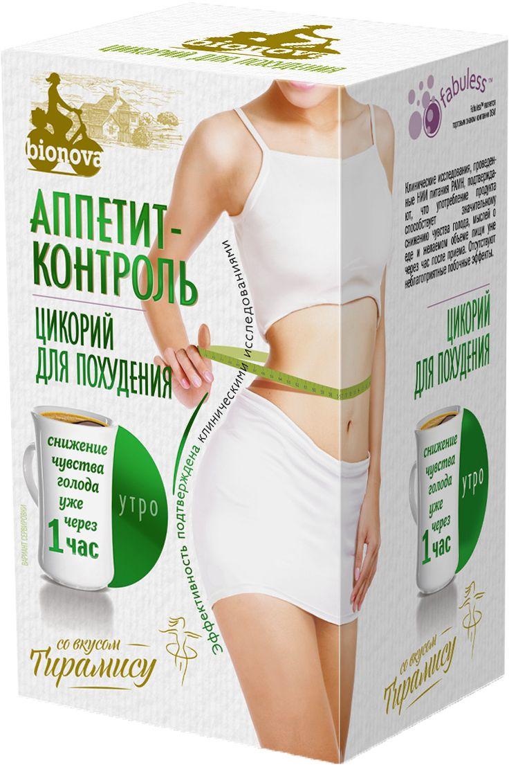 Bionova цикорий для похудения аппетит - контроль утро, 113 г