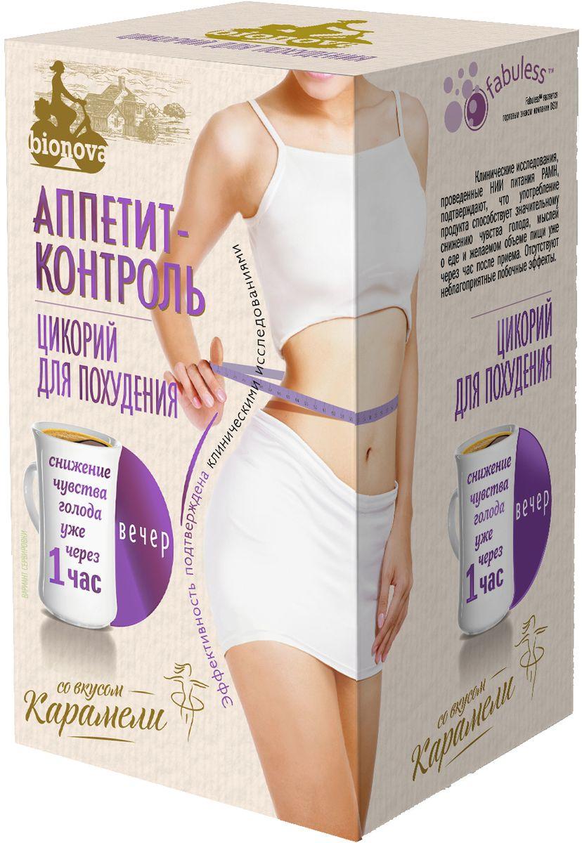 Bionova цикорий для похудения аппетит - контроль вечер, 113 г таблетки для похудения yanhee
