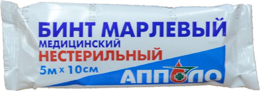 Апполо Бинт нестерильный, 5 м х 10 смМС104261Бинты марлевые медицинские стерильные и нестерильные по ГОСТ 1172-93 следующих типоразмеров: 5м х 5см; 5м х 7см; 5м х 10см; 7м х 14см; 10м х 16см. РУ № ФСР 2007/00081 от 10.05.2007г. Бинт марлевый нестерильный Апполо производится из медицинской хлопчатобумажной отбеленной марли по ГОСТ 1172-93.Применяется для фиксации и наложения повязок в случаях, когда нет прямого контакта бинта с открытой раневой поверхностью. Упаковывается в полимерную упаковку, которая отличается хорошим внешним видом, не повреждается при транспортировке, пыле- и влагонепроницаема.