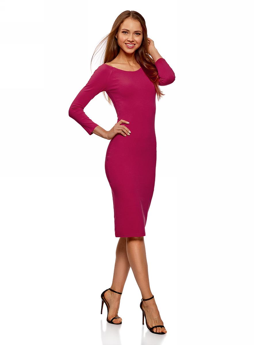 Платье oodji Ultra, цвет: красный. 14017001-6B/47420/4500N. Размер L (48) платье oodji ultra цвет карамель 14017001 6b 47420 4b00n размер xl 50