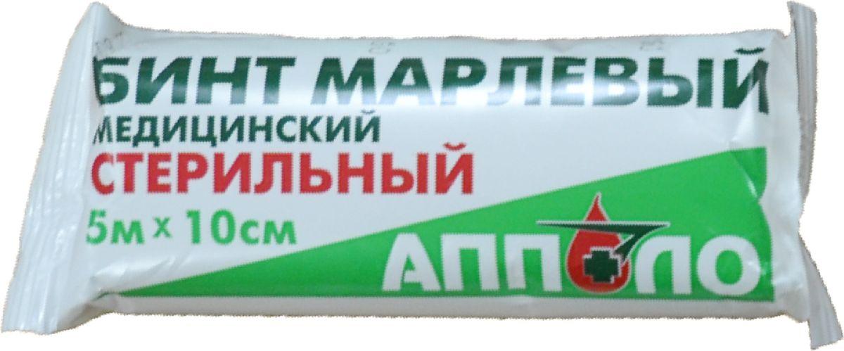 Апполо Бинт стерильный, 5 м х 10 смМС104273Бинты марлевые медицинские стерильные и нестерильные по ГОСТ 1172-93 следующих типоразмеров: 5м х 5см; 5м х 7см; 5м х 10см; 7м х 14см; 10м х 16см. РУ № ФСР 2007/00081 от 10.05.2007г. Бинт марлевый стерильный Апполо производится из медицинской хлопчатобумажной отбеленной марли по ГОСТ 1172-93. Применяется в случае прямого контакта бинта с открытой раневой поверхностью, для фиксации повязок и тампонов из ваты, для остановки кровотечения, при перевязках для предохранения раны от вторичного загрязнения и высушивания. Упаковывается в полимерную упаковку, которая отличается хорошим внешним видом, не повреждается при транспортировке, пыле- и влагонепроницаема.