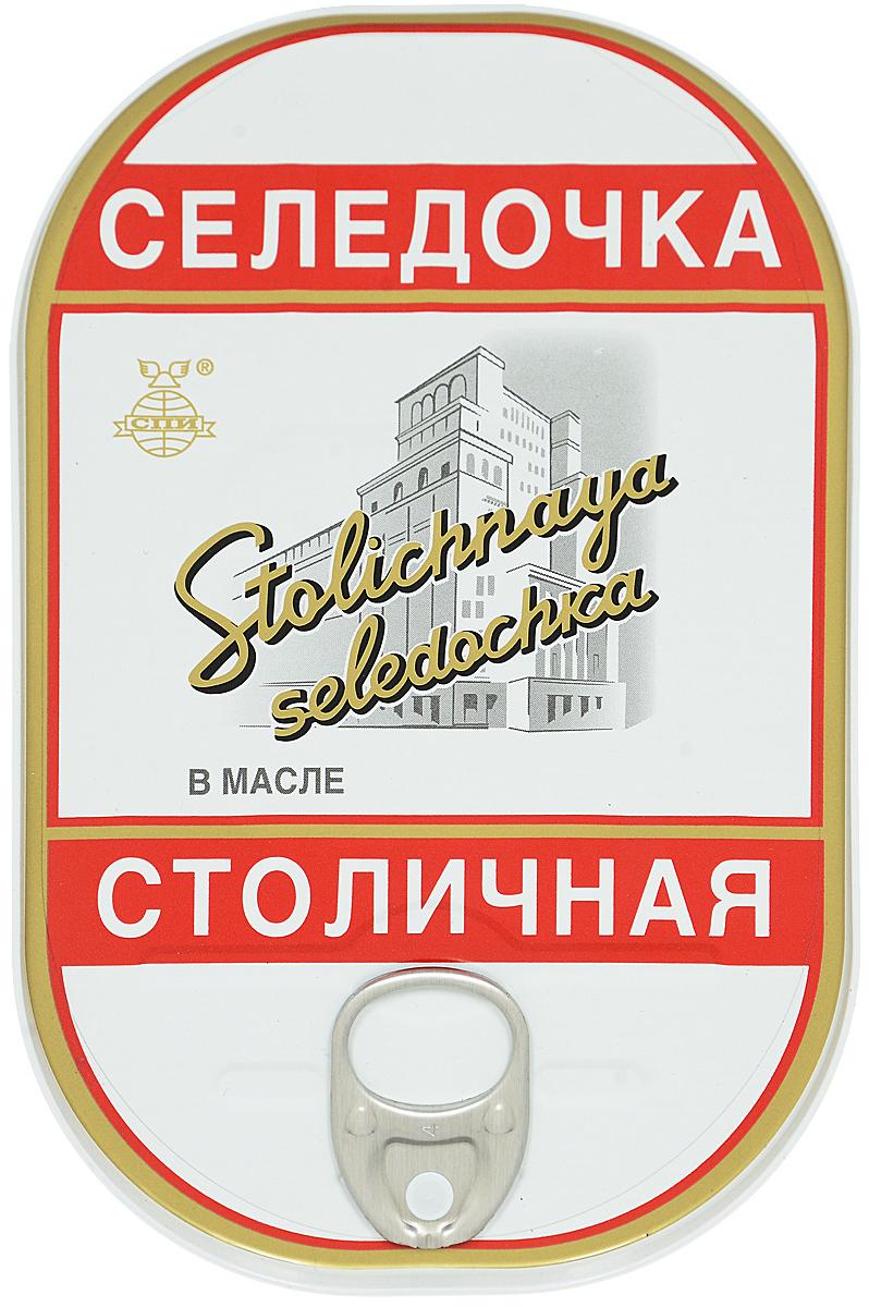 Русское Море Сельдь атлантическая Селедочка Столичная, в масле, 200 г