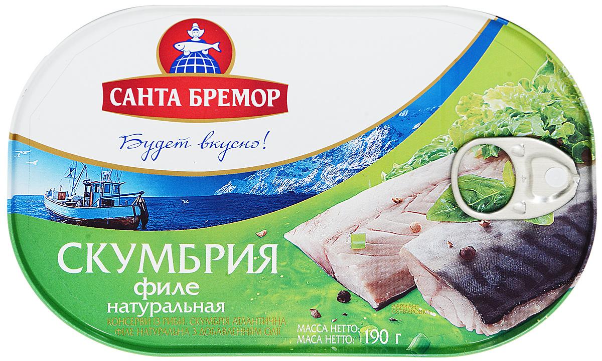 Санта Бремор Скумбрия атлантическая, филе натуральное с добавлением масла, 190 г санта бремор мясо креветки в заливке 200 г