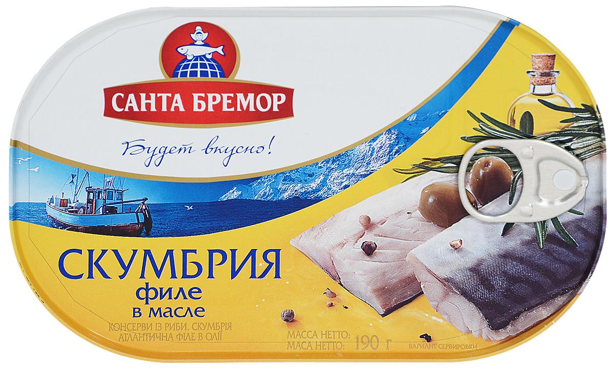 Санта Бремор Скумбрия атлантическая, филе в масле, 190 г