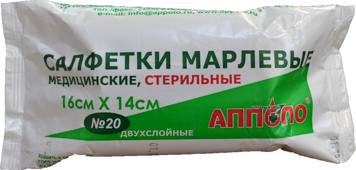Апполо Салфетки марлевые стирильные, двухслойные, № 20, 16 х 14 см Апполо
