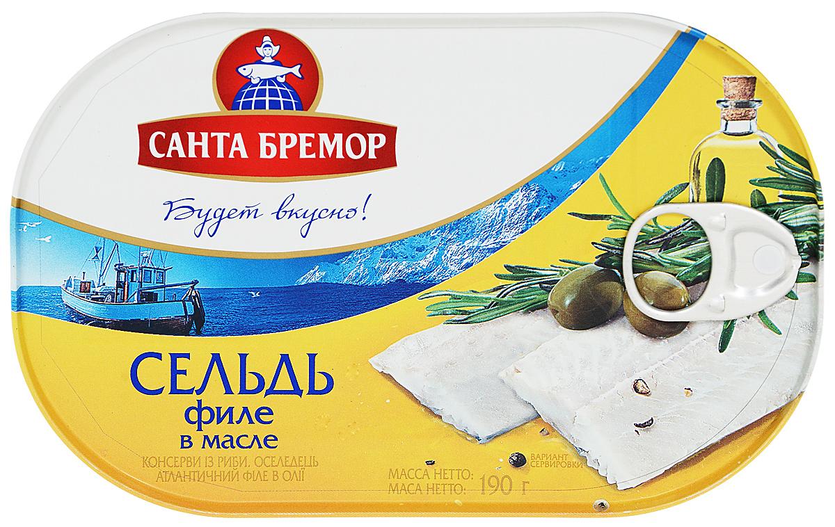 Санта Бремор Сельдь атлантическая, филе в масле, 190 г