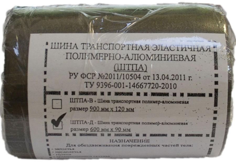 СпецТехсбыт Шина транспортировочная, эластичная, полимерно-алюминиевая, 60 х 9 см шина kumho отзывы