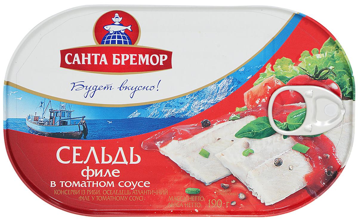 Санта Бремор Сельдь атлантическая, филе в томатном соусе, 190 г