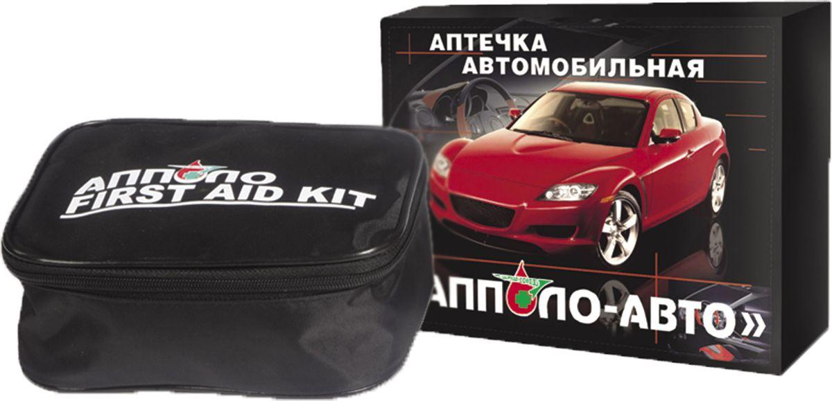 Апполо Аптечка первой помощи автомобильная Авто demix бинт demix 3 5 м 2 шт