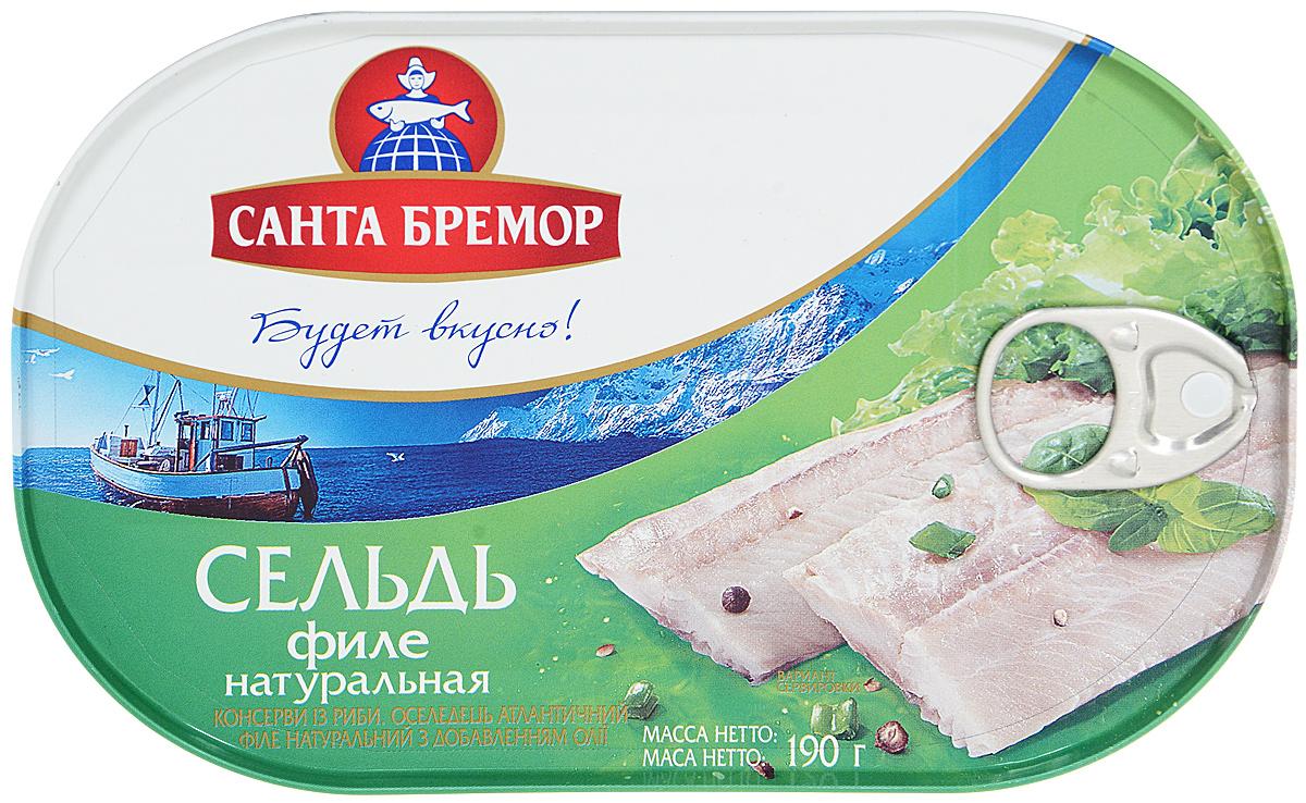 Санта Бермор Сельдь атлантическая, филе натуральное с добавлением масла, 190 г