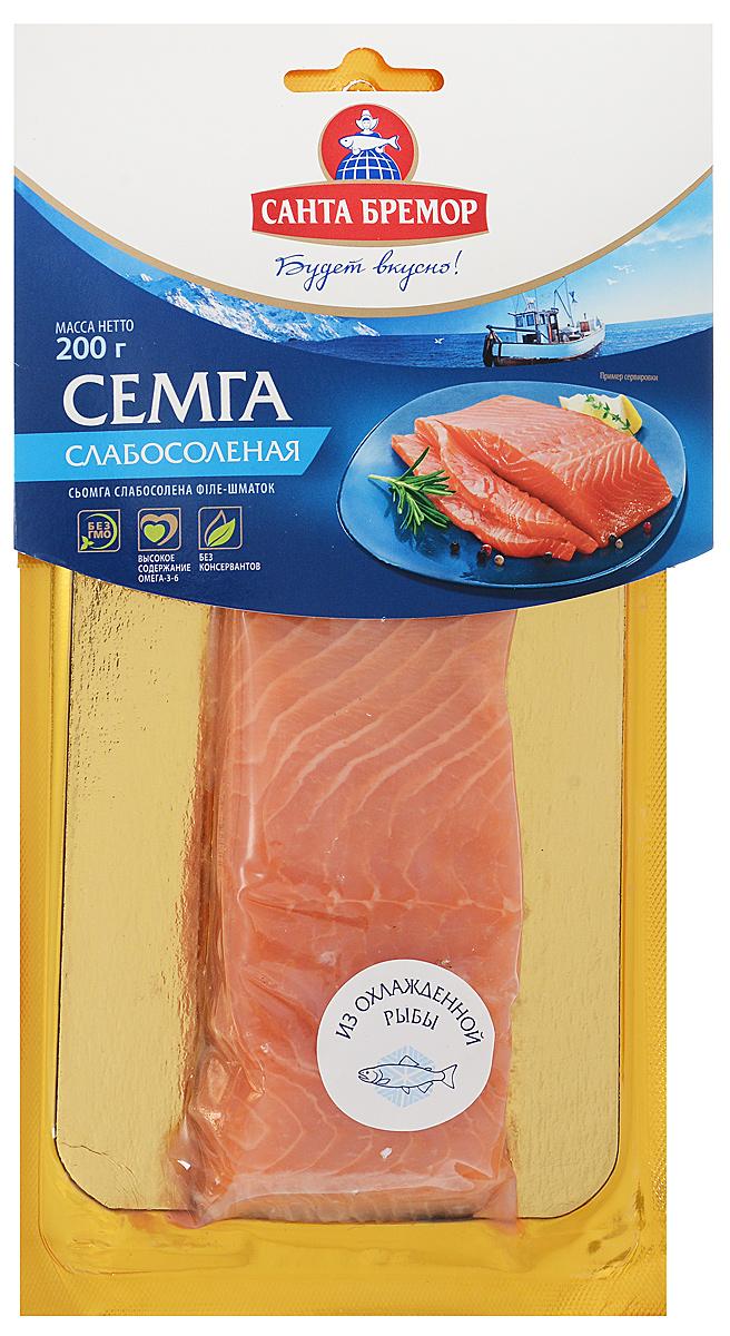 Санта Бремор Семга слабосоленая, филе, 200 г санта бремор мясо креветки в заливке 200 г
