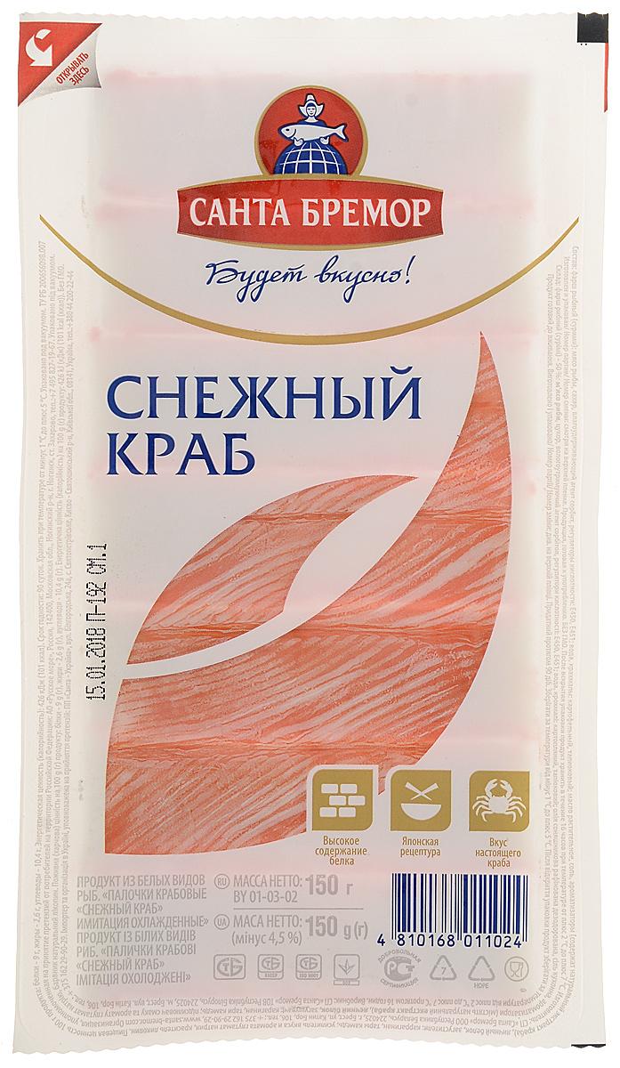 Санта Бремор Крабовые палочки Снежный краб, охлажденные, 150 г санта бремор мясо креветки в заливке 200 г