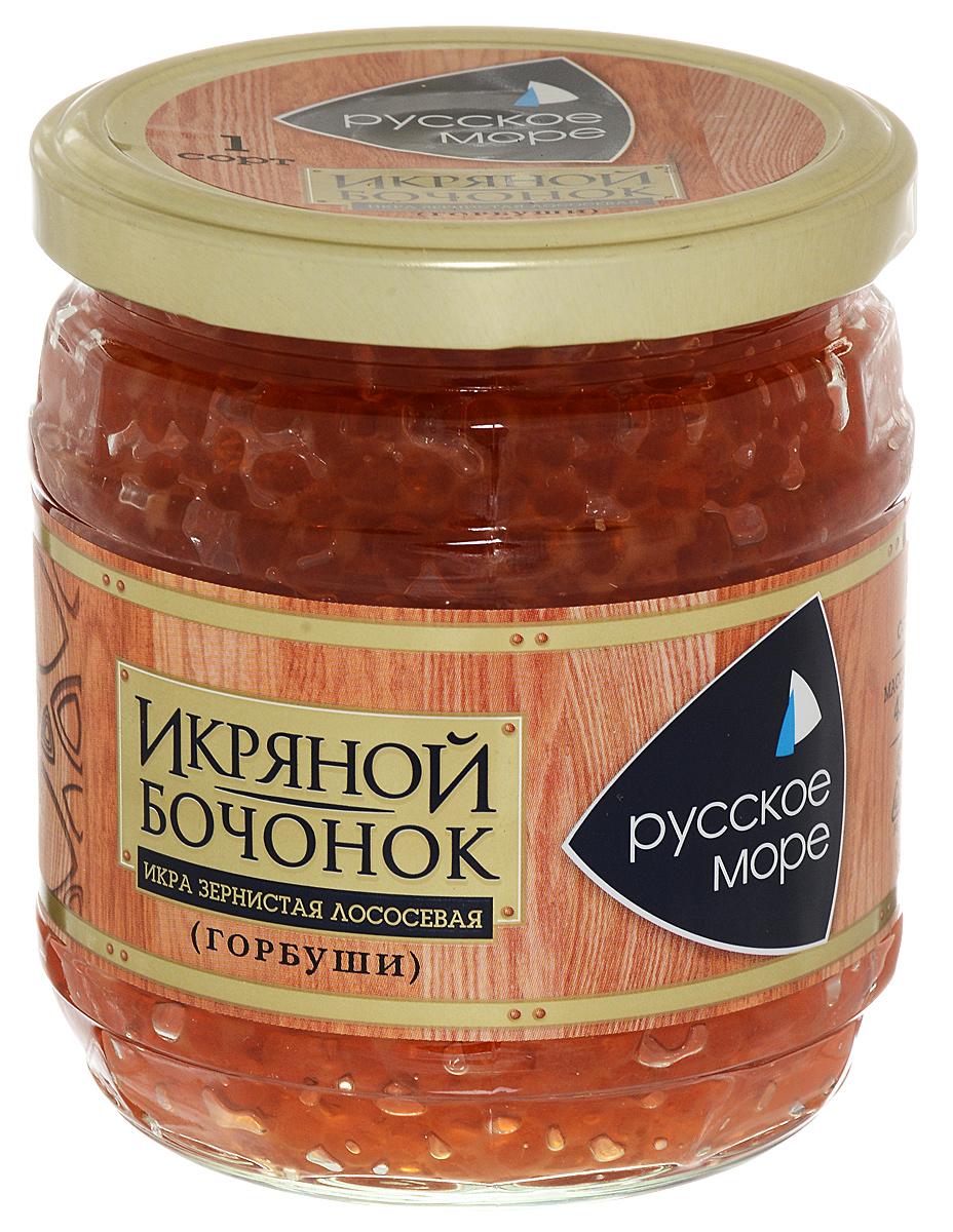 Русское Море Икра зернистая лососевая горбуши, 430 г икра красная лососевая меридиан 310г ст банка