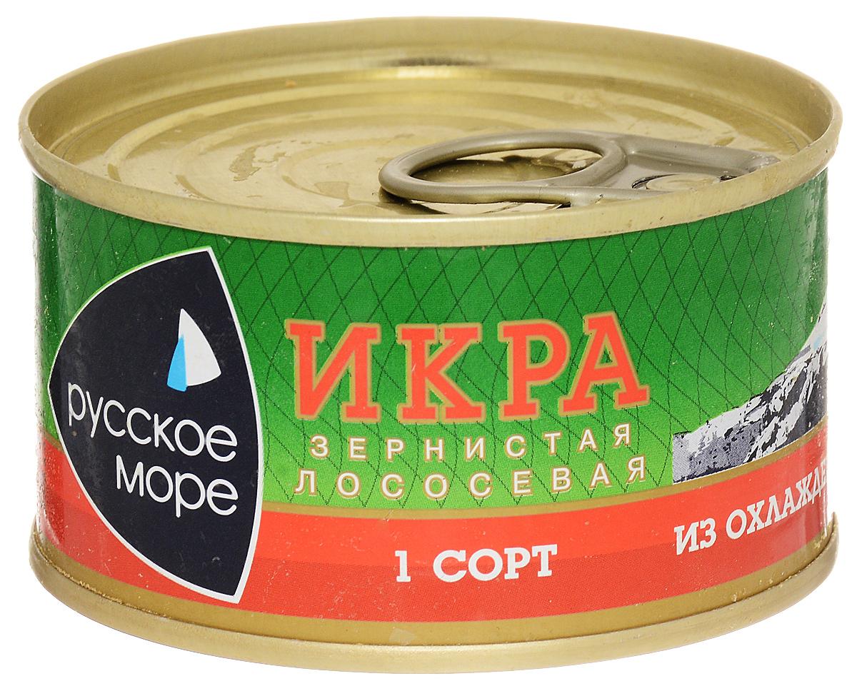 Русское Море Икра зернистая лососевая, 140 г икра красная лососевая меридиан 310г ст банка