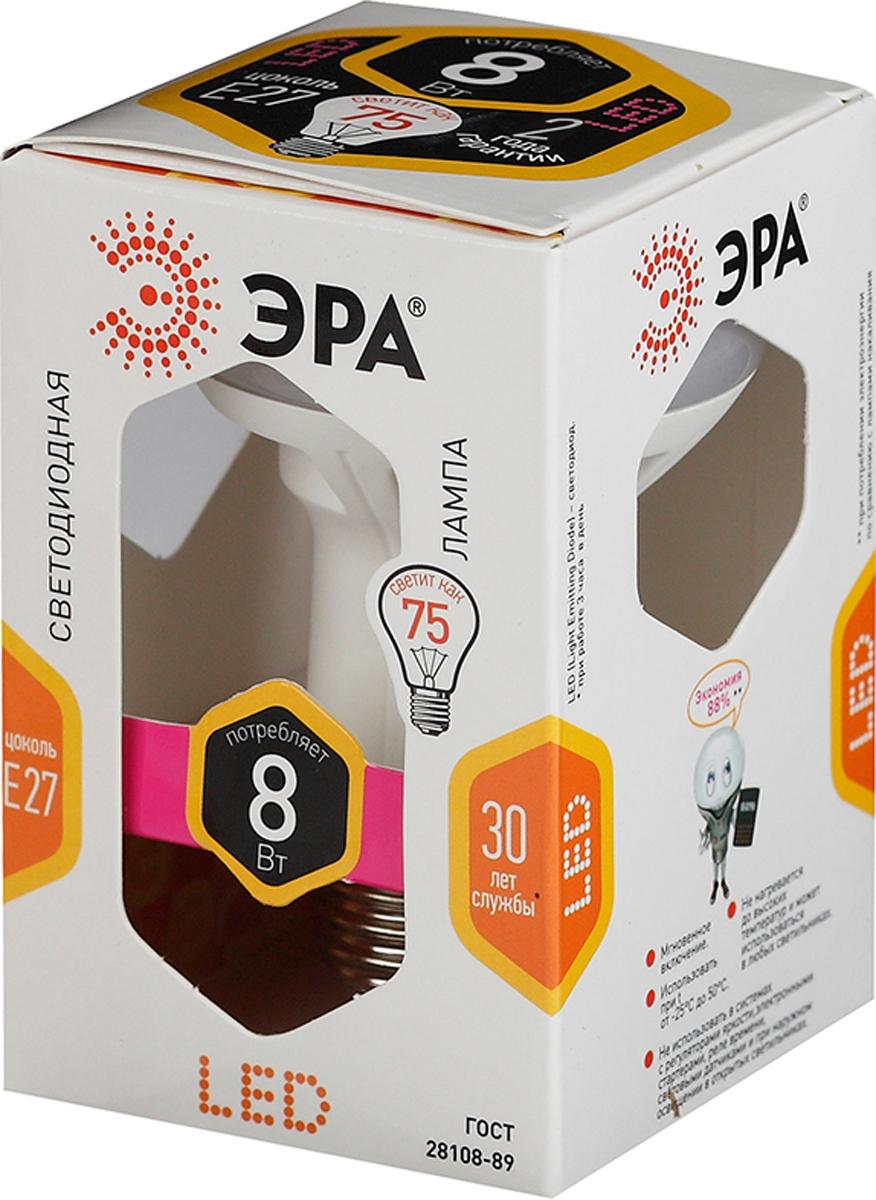 Лампа светодиодная ЭРА, цоколь E27, 8W, 2700K. R63-8w-827-E27 фонарь брелок эра 1xled с лазерной указкой