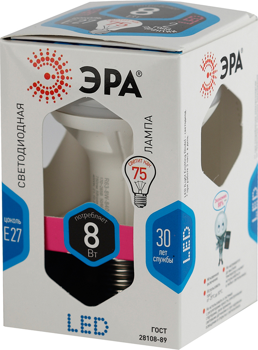 Лампа светодиодная ЭРА, цоколь E27, 8W, 4000K. R63-8w-840-E27 фонарь брелок эра 1xled с лазерной указкой