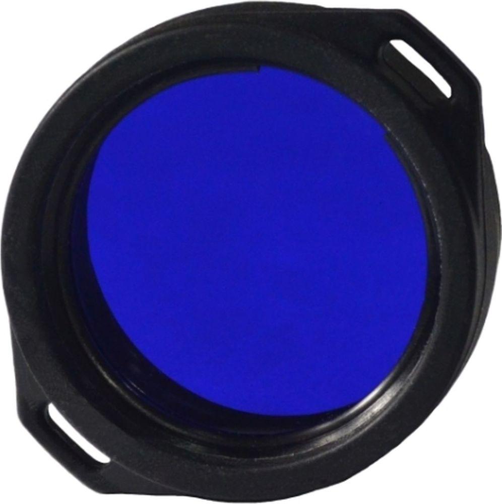 Фильтр для фонарей Armytek, для охоты, цвет: синий. A00501BA00501BСиний фильтр для фонарей Armytek серии Predator и Viking.Лучше всего подходит для работы с навигационными приборами, картами и чтения, так как в синем свете лучше видны очертания и разделительные линии. Также может быть использован с приборами ночного видения.