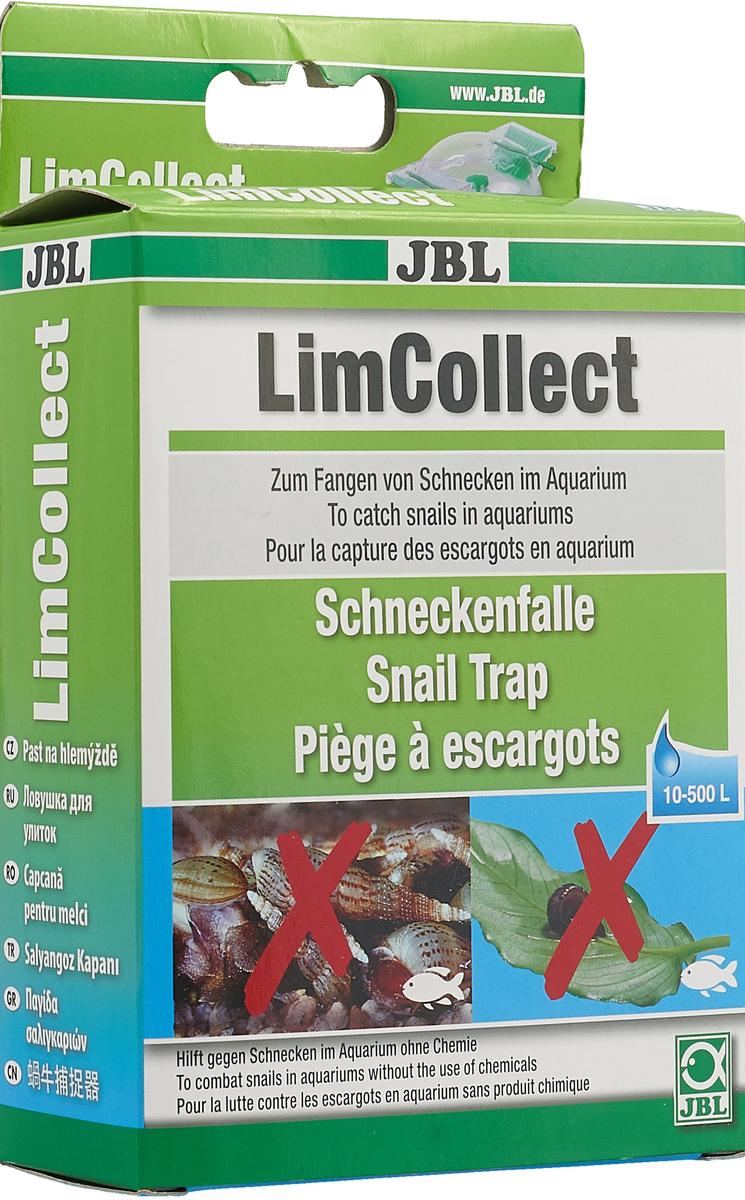 Ловушка для улиток JBL LimCollect II, 12 х 9 х 3 см ловушка для улиток 2 шт archimedes 91813
