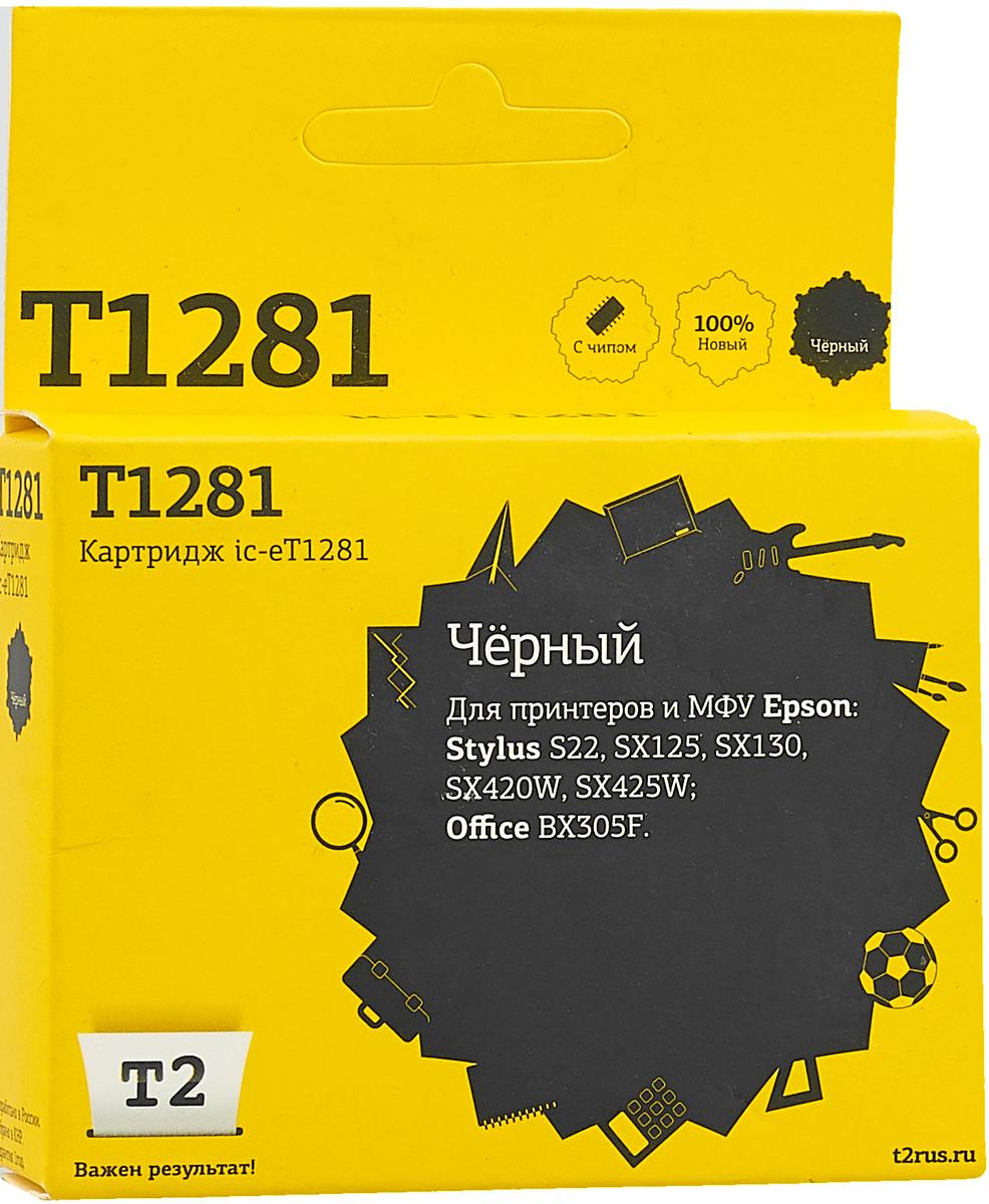 T2 IC-ET1281 (аналог T12814010), Black картридж для Epson Stylus S22/SX125/SX130/SX230/SX420W/Office BX305FIC-ET1281Картридж Т2 IC-ET1281 (аналог T12814010) собран из дорогих японских комплектующих, протестирован по стандартам STMC и ISO. Специалисты завода следят за всеми аспектами сборки, вплоть до крутящего момента при закручивании винтов. С каждого картриджа на заводе делаются тестовые отпечатки.Каждая модель проходит умопомрачительно тщательную проверку на градиенты, фантомные изображения, ровность заливки и общее качество картинки.Уважаемые клиенты! Обращаем ваше внимание на то, что упаковка может иметь несколько видов дизайна. Поставка осуществляется в зависимости от наличия на складе.