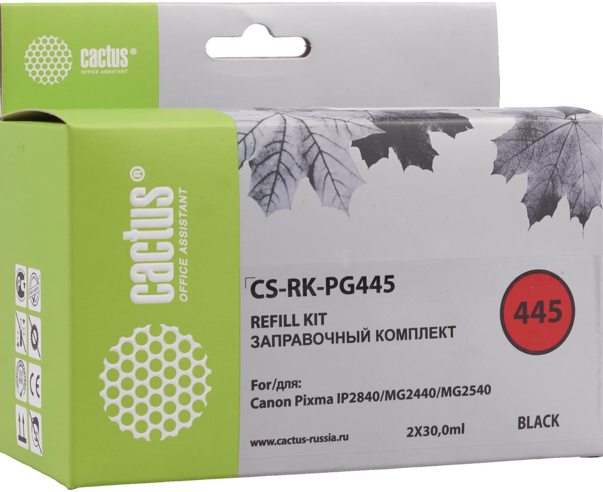 Cactus CS-RK-PG445, Black заправочный набор для Canon Pixma MG2440/MG2540CS-RK-PG445Заправка Cactus CS-RK-PG445 для перезаправляемых картриджей Canon Pixma MG2440/MG2540. Расходные материалы Cactus для печати максимизируют характеристики принтера. Обеспечивают повышенную четкость изображения и плавность переходов оттенков и полутонов, позволяют отображать мельчайшие детали изображения. Обеспечивают надежное качество печати. Тип чернил: На пигментной основе.Уважаемые клиенты! Обращаем ваше внимание на то, что упаковка может иметь несколько видов дизайна. Поставка осуществляется в зависимости от наличия на складе.