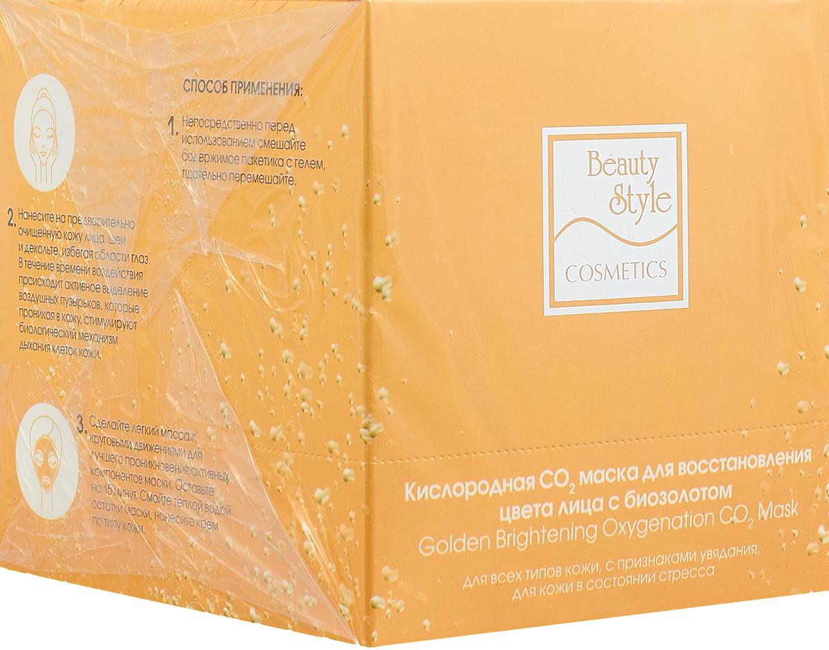 Beauty Style Маска кислородная СО2 для восстановления цвета лица с биозолотом4500004Маска Beauty Style для восстановления цвета лица с биозолом это кладезь ценных компонентов, которыеусиливают дыхание кожи, способствуют улучшению работы сосудов, выравнивают цвет лица, омолаживают иукрепляют кожу. Маска имеет двухфазную структуру, для ее использования необходимо смешать порошок испециальный гель, после чего вы увидите появление множества пузырьков, которые и активируют насыщениеклеток кислородом.Маска содержит высокую концентрацию витамина С и биофлавоноидов, полученных из японской жимолости, иблагодаря сочетанию этих компонентов превосходно улучшает цвет и структуру кожи. Экстракт опунциипроизводит регенерирующий эффект, возвращает кожу тонус и упругость, уменьшает количество и глубинуморщин, противодействует увяданию кожи. Характеристики:Объем одной маски: 30 мл. Количество масок: 10. Артикул: 4500004.Производитель: США. Товар сертифицирован.Уважаемые клиенты! Обращаем ваше внимание на то, что упаковка может иметь несколько видов дизайна.Поставка осуществляется в зависимости от наличия на складе.