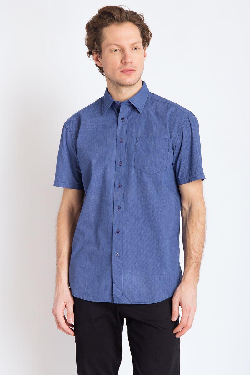 Рубашка мужская Finn Flare, цвет: темно-синий. B18-21026. Размер 4XL (58) рубашка мужская finn flare цвет голубой b18 21023 размер 4xl 58