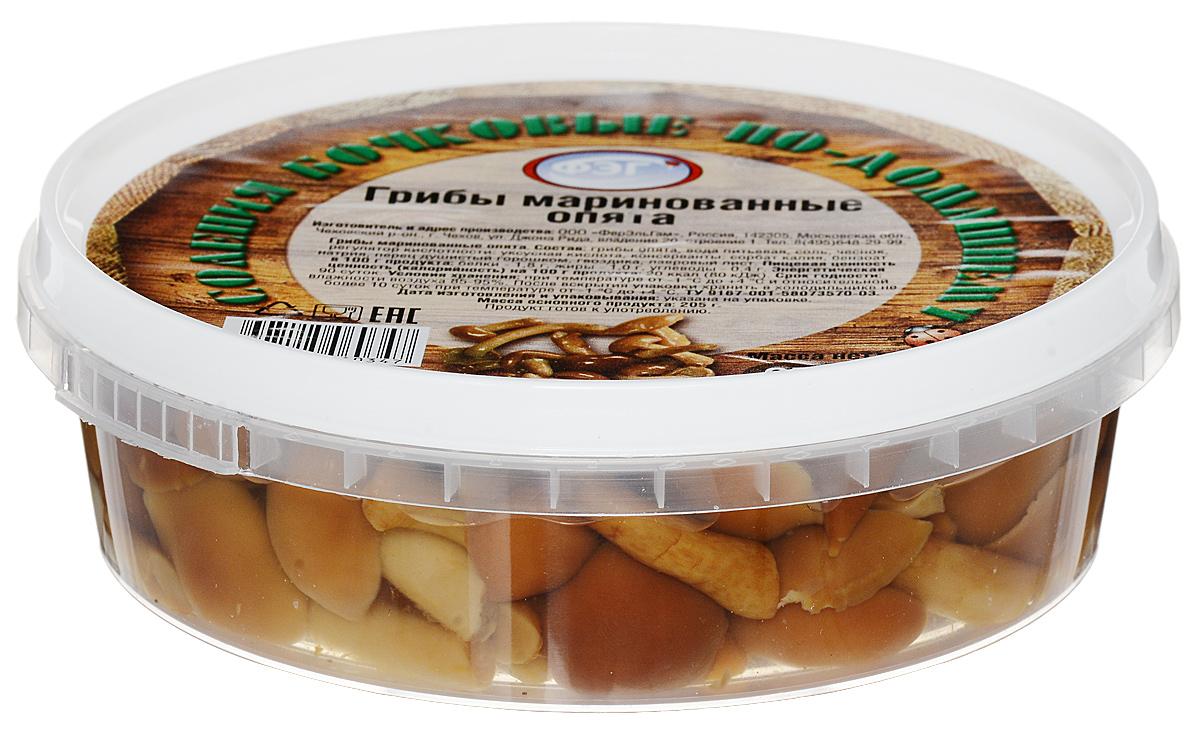 ФЭГ Грибы Опята маринованные, 250 г11172Опята маринованные ФЭГ станут превосходной закуской на праздничном столе. Их можно подавать с картофельными или другими овощными гарнирами, с блюдами из мяса и птицы.