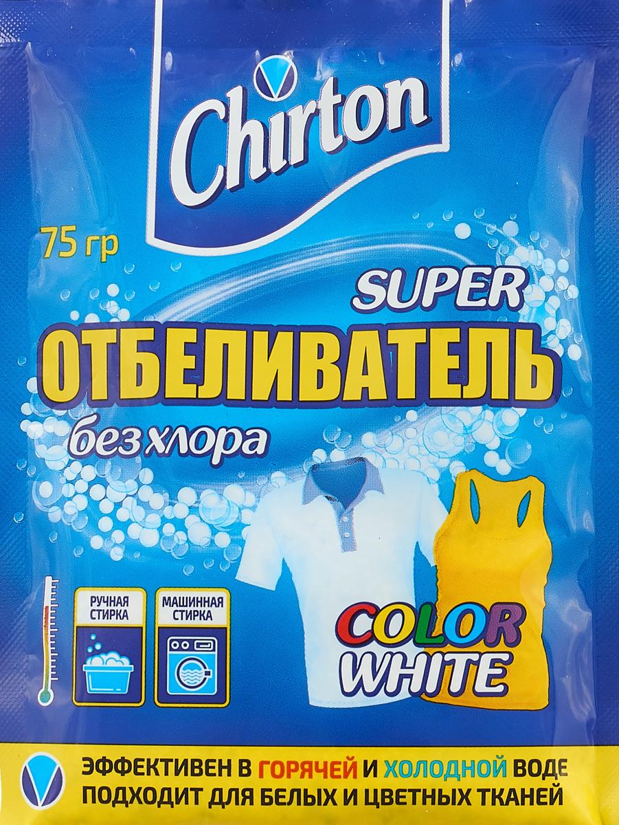 Отбеливатель Chirton, 75 г44180Отбеливатель Chirton предназначен для отбеливанияхлопчатобумажных, льняных, вискозных тканей пристирке. Эффективно усиливает действие любого стиральногосредства - простого или концентрированного,порошкообразного или жидкого. Благодаряспециальному составу, отбеливатель проникает междуволокнами ткани и удаляет даже трудновыводимыепятна (кофе, чай, сок, кровь, ягоды, вино, фрукты), неудаляемые обычным стиральным средством, ненарушая при этом структуру ткани. Преимущества: - Не содержит хлор. - Сохраняет отбеливающие свойства в холодной воде.- Рекомендуется для детского белья и тонких тканей.- Не оказывает вредного воздействия на кожу рук приручной стирке. - Придает белью приятный аромат. Товар сертифицирован. Уважаемые клиенты!Обращаем ваше внимание на возможные изменения в дизайне упаковки. Качественные характеристики товараостаются неизменными. Поставка осуществляется в зависимости от наличия на складе.