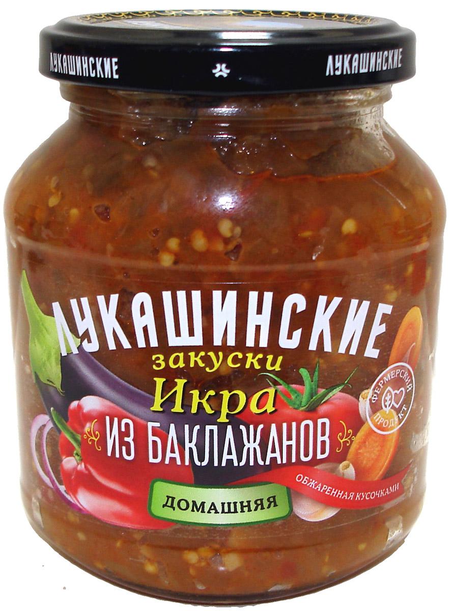 Лукашинские Икра из баклажанов домашняя, 340 г лукашинские варенье персиковое 450 г