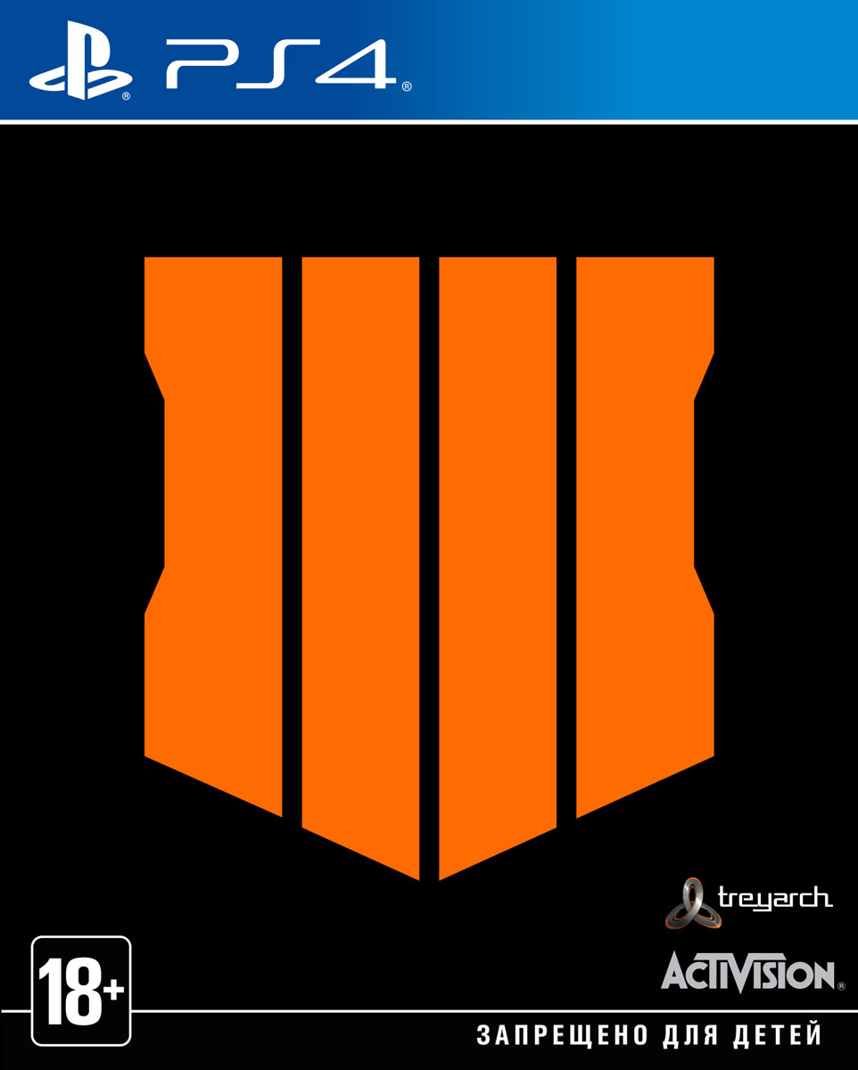 Call of Duty:  Black Ops 4 (PS4) Treyarch
