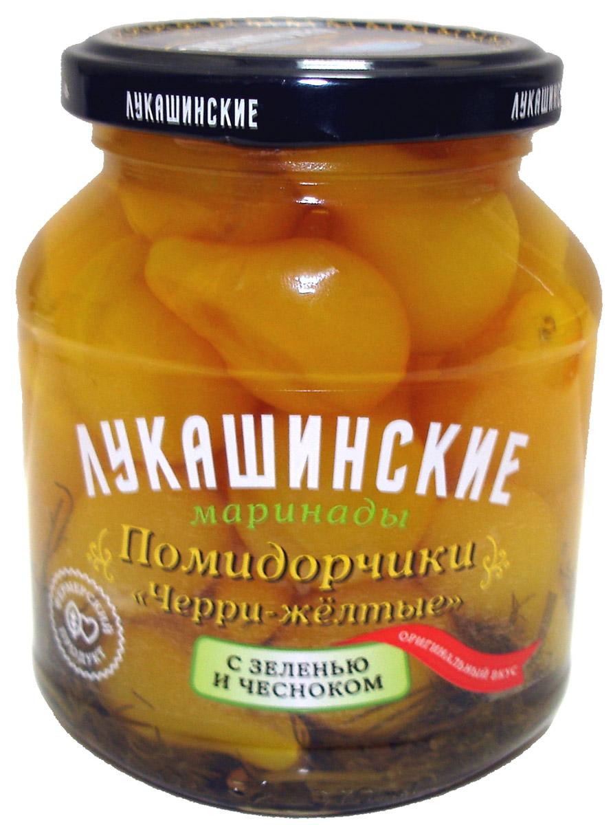 Лукашинские Помидорчики черри желтые маринованные с зеленью и чесноком, 340 г грибы белые маринованные по домашнему тм экопродукт 340 г
