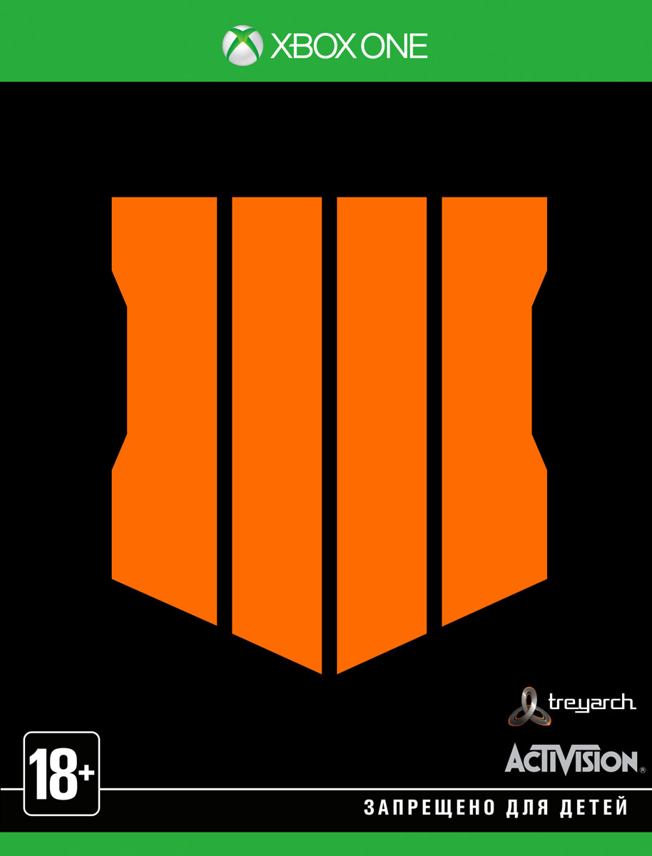 Call of Duty: Black Ops 4 (Xbox One) cuplé легкое пальто