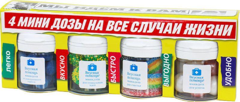 Набор конфет Вкусная помощь На все случаи жизни 4 х 50 мл вкусная помощь только для мужчин набор жевательного мармелада 460 г