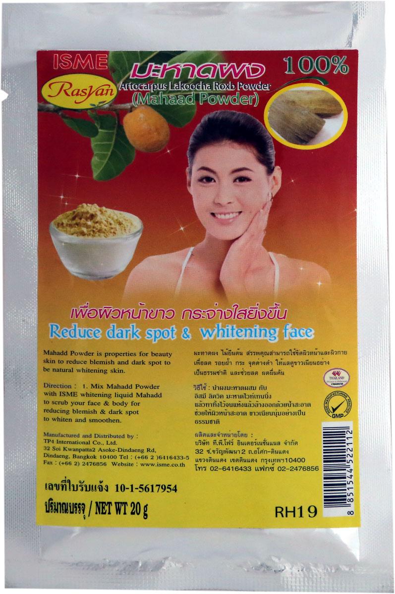 RasYan Натуральный скраб в порошке для лица и тела с растением Махаад для устранения последствий угревой сыпи, 20 г ламинария водоросли в порошке купить в аптеке цена