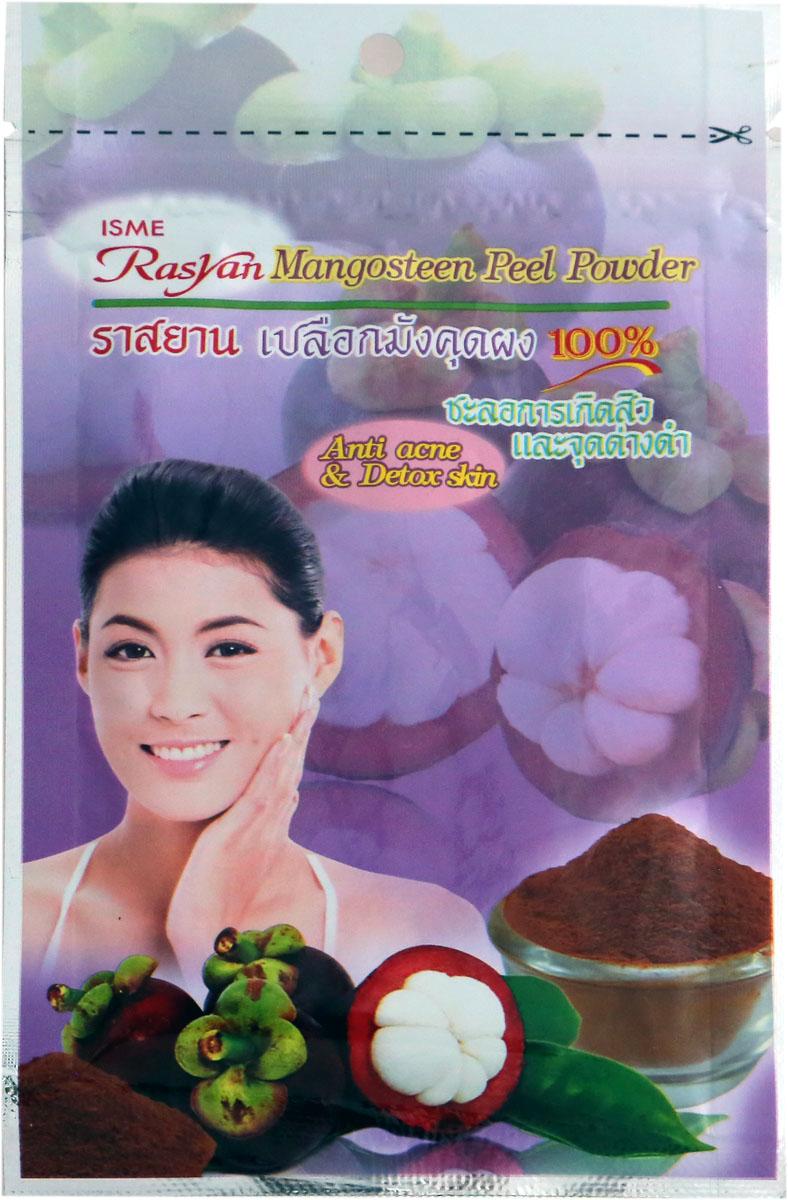 RasYan Натуральная порошковая маска-скраб для лица Анти-акне, из кожуры мангустина, 20 г2346Натуральная порошковая маска- скраб анти-акне для лица из кожуры мангустина (Mangosteen Peel Powder 100%) устраняет воспалительные процессы на коже, сужает поры, эффективно воздействует на угри. Сочетание 2-в-1 уменьшает внешние проявления угревой сыпи, обладает антибактериальными свойствами. Эффективна при проявлении первых признаков старения кожи, разглаживает мелкие морщины, повышает упругость кожи, возвращает свежий и здоровый цвет лица. Консистенция маски-скраба позволяет ее применять не травмируя кожу.
