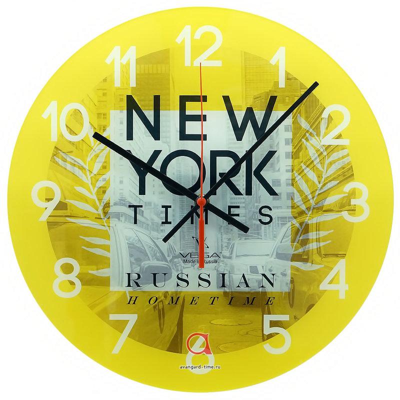Часы настенные Вега Нью-ЙоркА1-10Каждому хозяину периодически приходит мысль обновить свою квартиру, сделать ремонт, перестановку или кардинально поменять внешний вид каждой комнаты - привлекательная деталь, которая поможет воплотить вашу интерьерную идею, создать неповторимую атмосферу в вашем доме.Окружите себя приятными мелочами, пусть они радуют глаз и дарят гармонию.