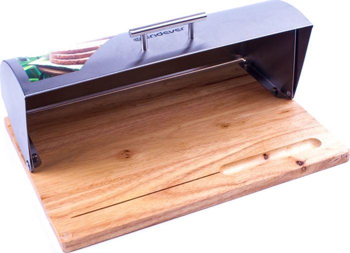 """Хлебница """"Endever"""" позволяет сохранить хлеб в течение длительного периода времени, сохраняя его свежим и хрустящим.  Практичная крышка плавно открывается и достаточно герметична.  Для дополнительной свежести можно положить внутрь хлебницы кусок яблока или немного соли.   Не мойте хлебницу в посудомоечной машине. Для мытья используйте мыльный раствор и мягкую ткань. После мытья высушите ее кухонным полотенцем. Используйте хлебницу после того, как она полностью высохнет."""