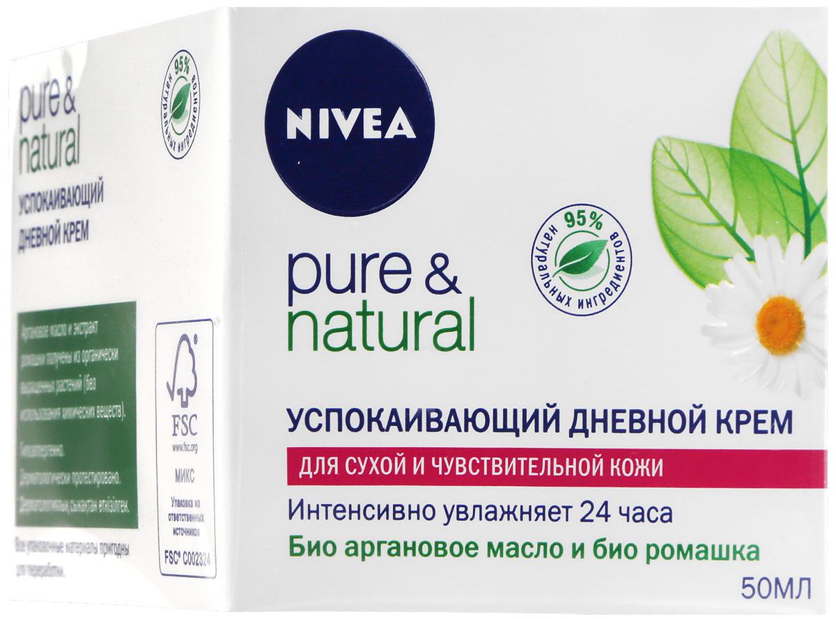 """NIVEA Успокаивающий дневной крем """"Pure &Natural"""" для сухой и чувствительной кожи 50 мл"""