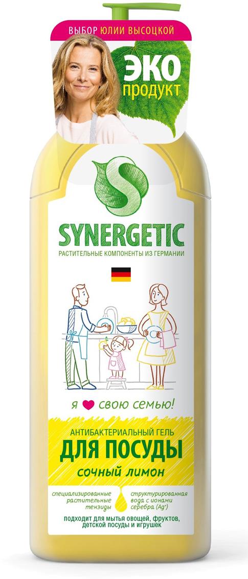 Средство для мытья посуды Synergetic, концентрированное, 1 л бытовая химия mama lemon концентрированное средство для мытья посуды зеленый чай 1 л