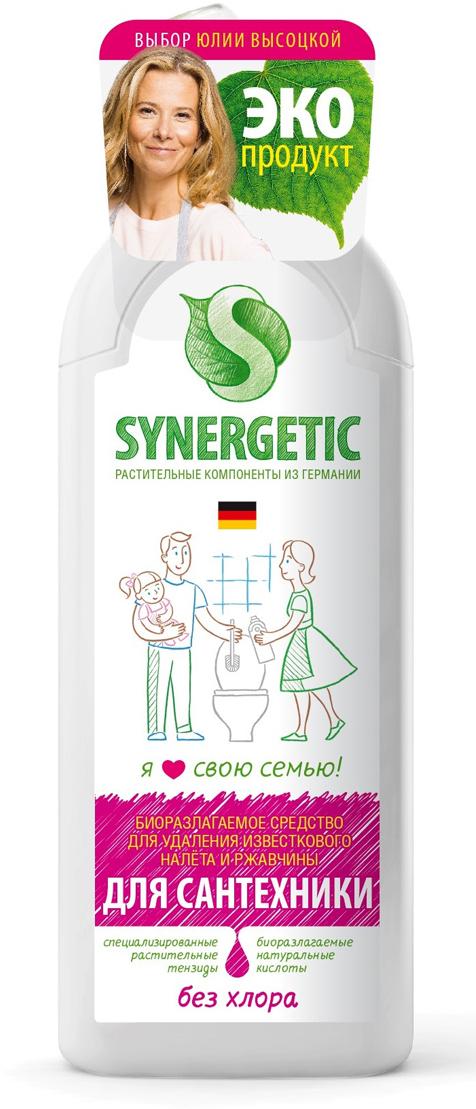 """Концентрированное средство """"Synergetic"""" предназначено для ежедневной уборки всех видов поверхностей в ванных комнатах и санузлах. Эффективно удаляет микробы, бактерии, ржавчину, мыльный и известковый налет. Дезинфицирует и устраняет неприятные запахи, освежая воздух натуральным хвойным ароматом. 100% биоразлагается в воде, не вредит микрофлоре септических установок. Не содержит хлор. Соответствует нормам САН ПИН.   Состав: Н-тензиды   Товар сертифицирован.      Как выбрать качественную бытовую химию, безопасную для природы и людей. Статья OZON Гид"""
