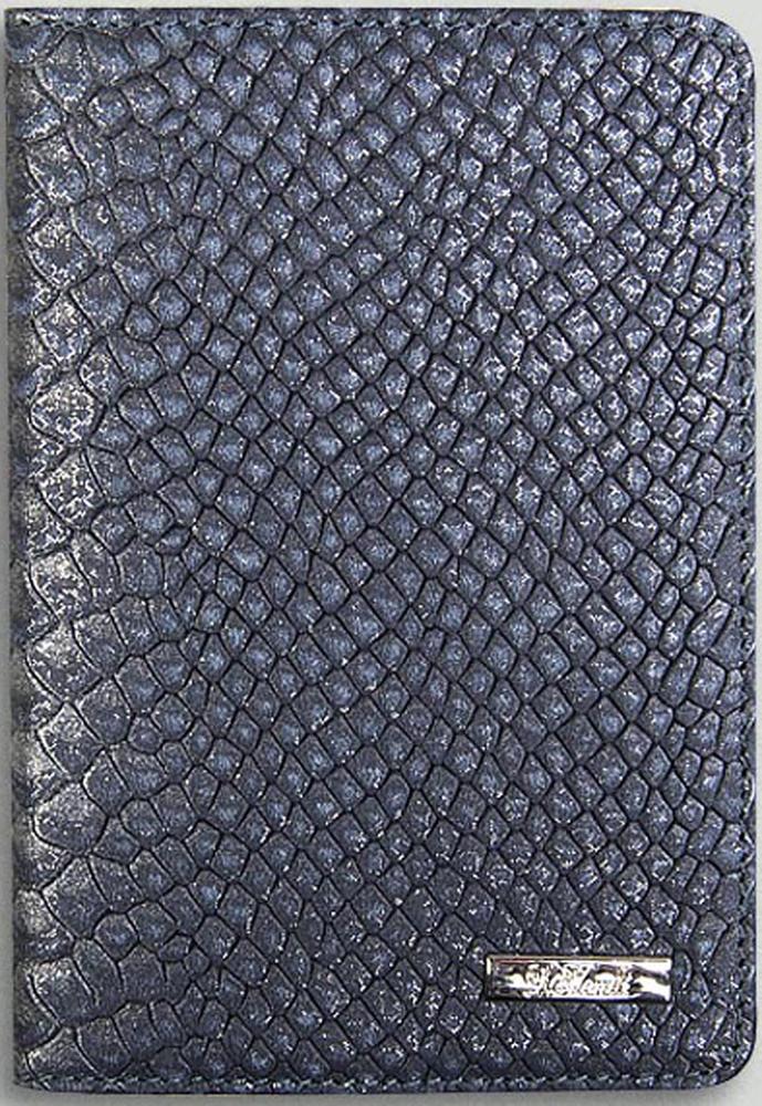 Обложка для паспорта женская D. Morelli Гарда, цвет: синий обложка для паспорта женская d morelli lime цвет салатовый