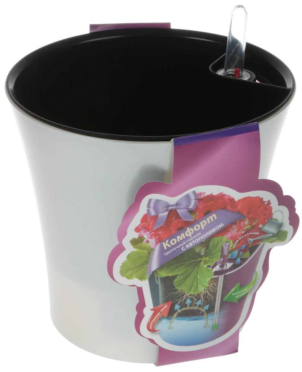 Горшок для цветов Техоснастка Комфорт, с автополивом, цвет: серебристый, черный, 2,5 л кружка кастет цвет черный серебристый